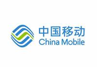 企业h5制作_展示类H5设计_中国移动H5开发