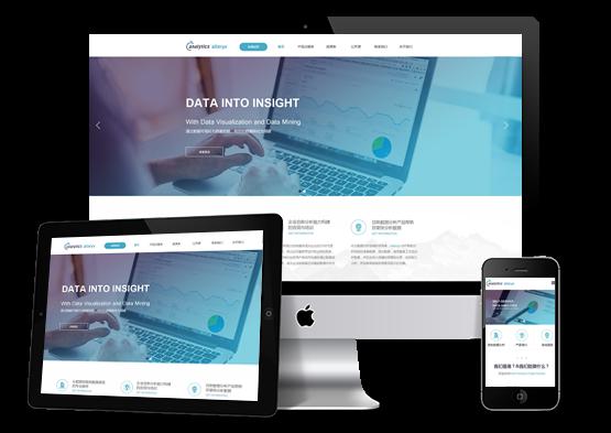 企业微信官网开发