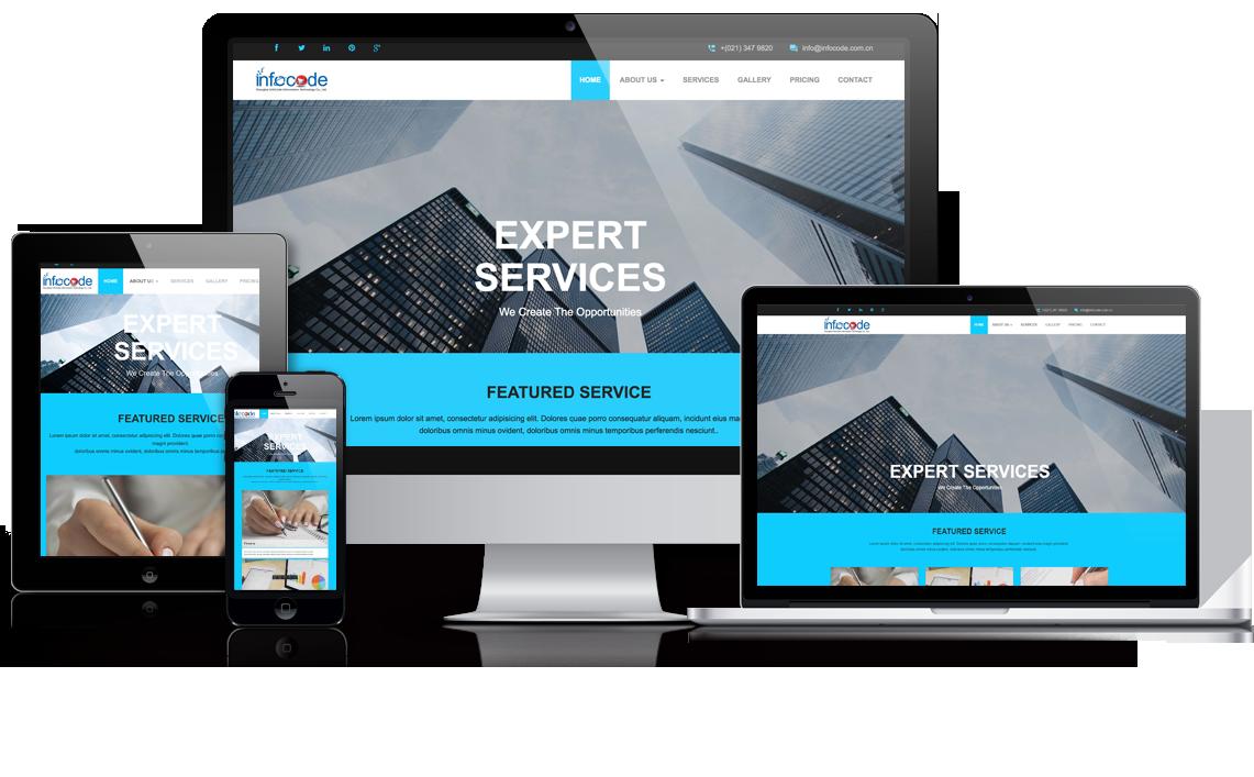 什么是营销型网站建设