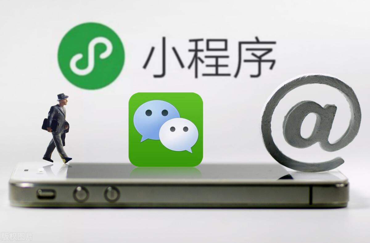 上海小程序制作公司